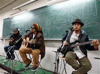 詞創社邀請MATZKA樂團蒞校座談