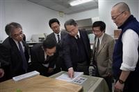 文學院接待日本山口大學