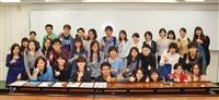 日本10生來校交流文化