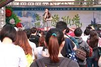 65周年校慶園遊會