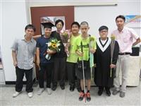 視障資源中心歡送畢業生 溫馨獻祝福