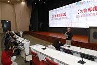 另類師培發聲國際研討會
