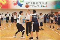 陸友會陸籃隊主辦籃球賽16校響應