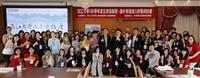 五虎崗論壇研討課外學習能力評量