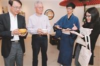 日本文化研究社成果展