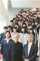 櫻井高校書法科學生
