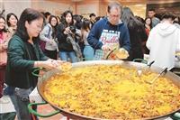 西語系跨年共饗海鮮飯