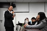 外交與國際系邀請呂慶龍演講T311教室