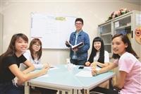 學思域系列【勵學區】