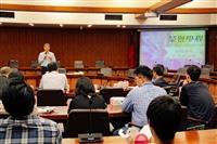 榮譽學程 座談會