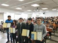 海下中心主任劉金源「海洋科技與環境」課程舉辦學習成效優秀選拔