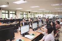 iClass學習平台-1