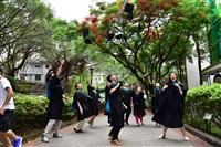 畢業典禮-教育學院