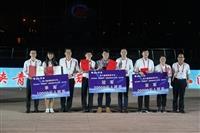 創育中心師領生參加榕城圓夢創新創業決賽獲季軍
