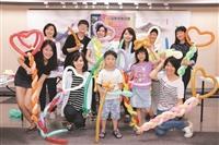 親子氣球同慶國際海博館日