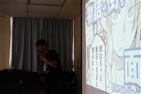 日本漫畫與吉祥物、活化在地文化與產業