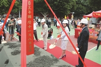 2017第五波元年 FOCUS守謙之5