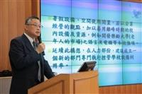 教學與行政革新研討會(分組報告)