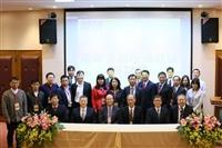 2018第十五屆兩岸金融市場發展研討會