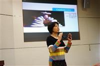 專題演講:頂石課程之設計與實務