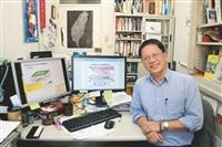 【產學合作圈】楊長義 發掘優質岩盤封鎖放射性廢棄物