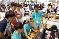 電機系翁慶昌帶領13生赴日名古屋參加「2017第三屆亞馬遜機器人挑戰賽」