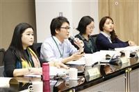 漢字文化世界化國際學術研討會