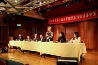 第九屆品管圈競賽複審會議