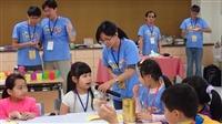 生命教育社海綿品格俱樂部 提升孩童學習興趣