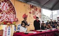 文錙藝術中心張炳煌主任2/24(日)總統府前新春揮毫