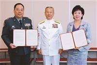 本校與國防部簽約