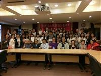 台北市校友會頒18人同心獎助學金