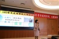 理學院於6/24(六)下午2:30在Q409邀請香港城市大學校長郭位演講「霾害」