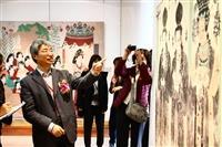 絲路拾珍-敦煌文化藝術展