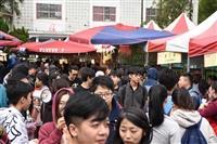 67屆校慶_海報街