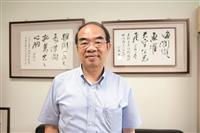 校友吳茂昆出任教育部長