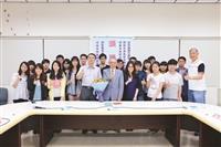 林雲山頒5獎學金21學子發願回饋
