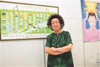 第30屆金鷹獎校友范巽綠接教育部政務次長