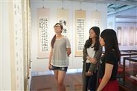 文錙藝術中心第25屆國際書法聯盟作品精選展覽