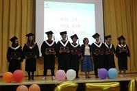 2018統計系畢業典禮
