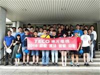 電機系參訪東元電機自動化廠區
