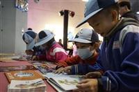 帶動中小學社團發展計畫之服務學習成果展[讓愛傳出去]