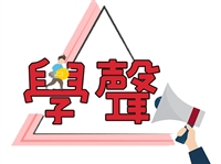 學聲logo