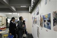 「淡江之美」繪畫比賽