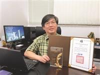 電機系講座教授劉金源 翻轉通識教育獲終身成就榮譽獎