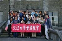 視障資源中心11/30-12/1北海岸特色文化暨冬之饗宴