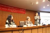 2018年度台灣日語教育國際學術研討會(年底大會)