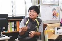電機系副教授蔡奇謚