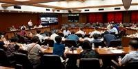 162次行政會議