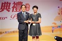狂賀!蕭淑芬獲107年度教育部獎勵學校體育績優個人之活動奉獻獎